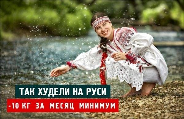русь (599x386, 63Kb)