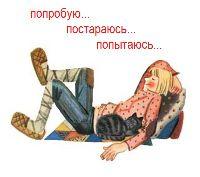 3925311_tri_slova (200x177, 8Kb)