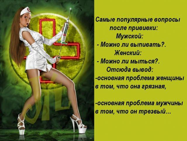 3416556_s3img_54570614_1176_0 (640x483, 59Kb)