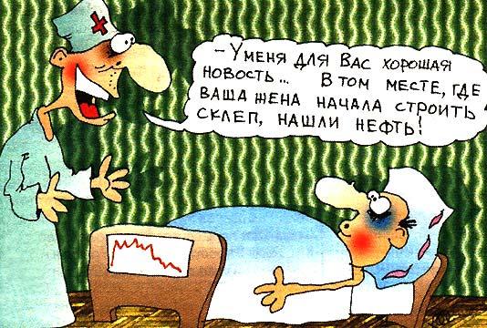 3416556_81284343_Aleksandr_Horoshevskiy__Horoshaya_novost1 (534x360, 64Kb)