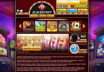 jackpot (400x280, 173Kb)