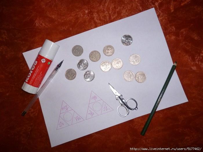 Как сделать денежный треугольник (700x525, 258Kb)