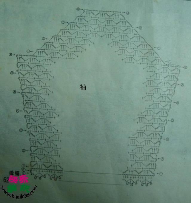 115401ubsrsbzxsfr8szgu (640x680, 167Kb)