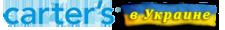 Carters-logo-ua-mini-30px1 (225x30, 13Kb)