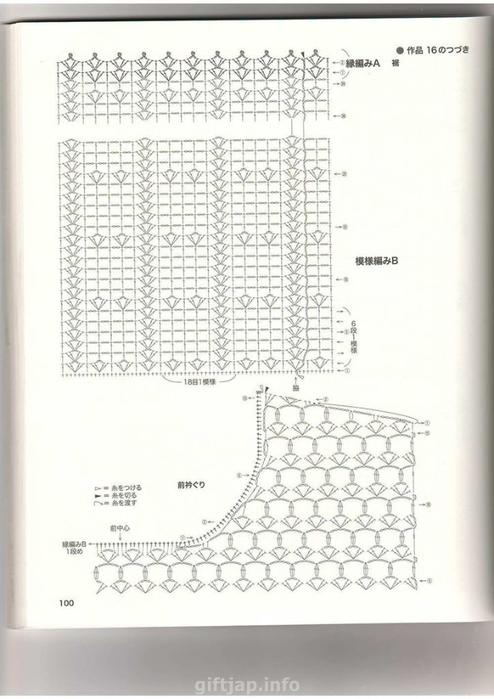 IIBJ5sBxPWA (494x700, 235Kb)