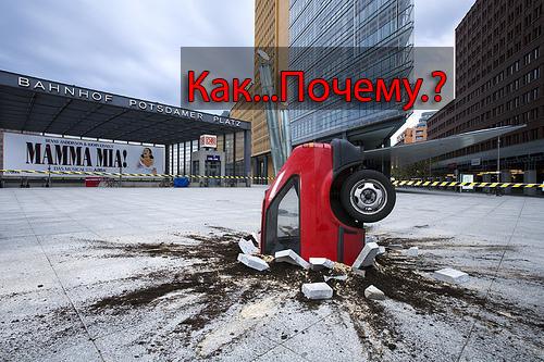 Сердечная авария/5685373_autocrash2 (500x333, 118Kb)