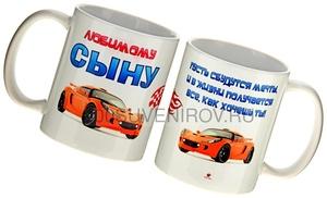 64671-kruzhka-keramicheskiy-rossiyskiy_b (300x182, 21Kb)