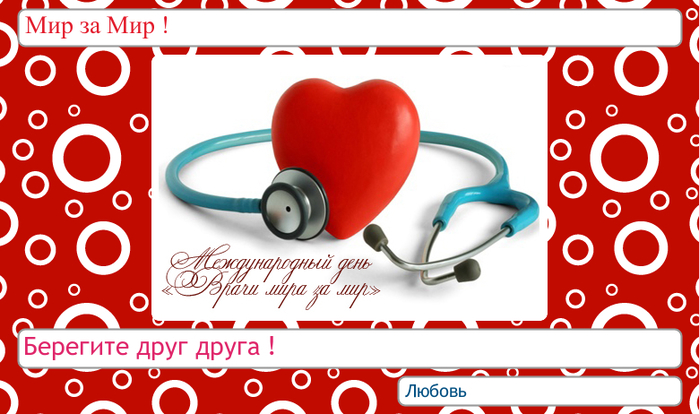 kards_qip_ru_postcard(1) (700x414, 298Kb)