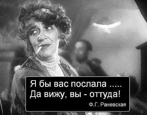 getImage.jpg раневская (492x387, 41Kb)