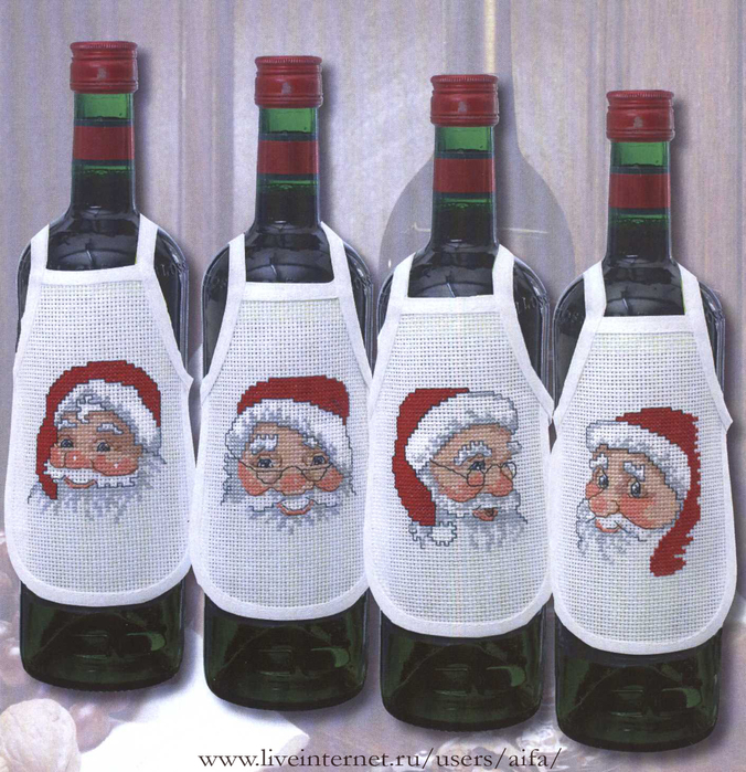 Фартуки на бутылки