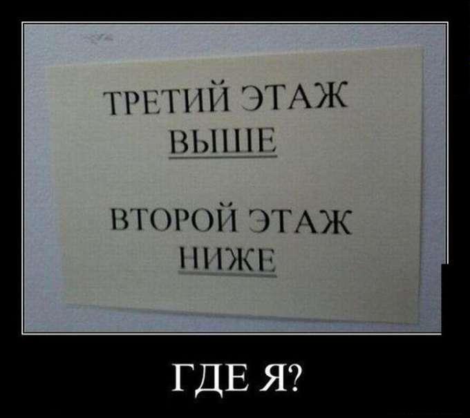 5680197_2587Mezhduvtorymitretim (680x605, 33Kb)