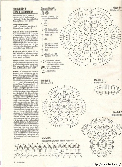 Вязание крючком. Скатерти, салфетки и шторки (17) (511x700, 321Kb)