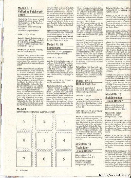 Вязание крючком. Скатерти, салфетки и шторки (21) (517x700, 345Kb)