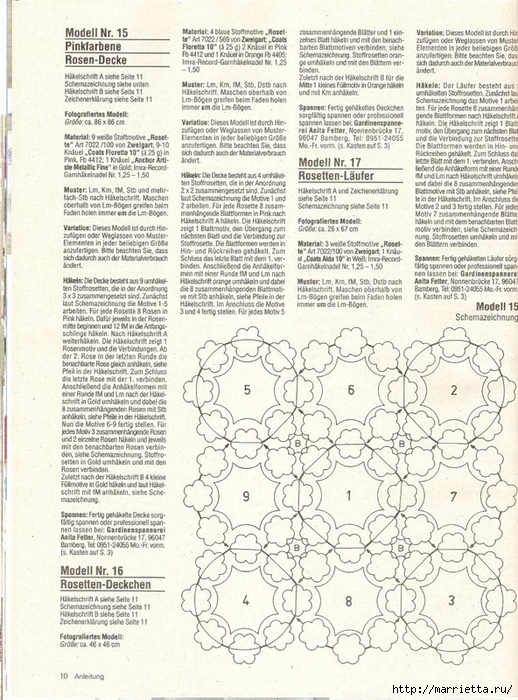 Вязание крючком. Скатерти, салфетки и шторки (23) (518x700, 349Kb)