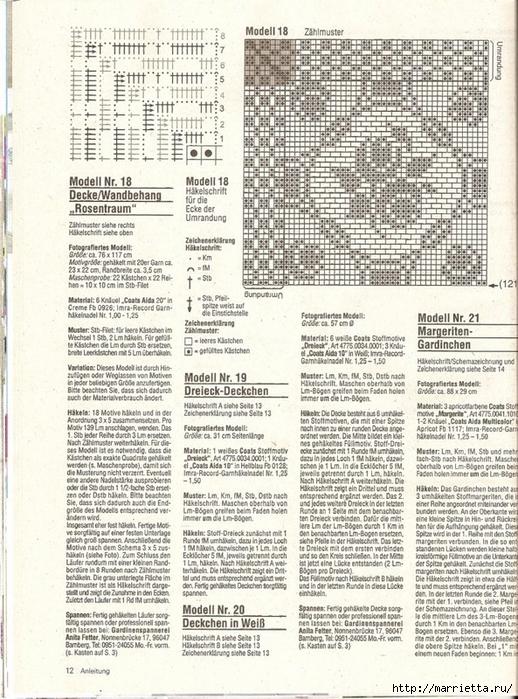 Вязание крючком. Скатерти, салфетки и шторки (25) (518x700, 365Kb)