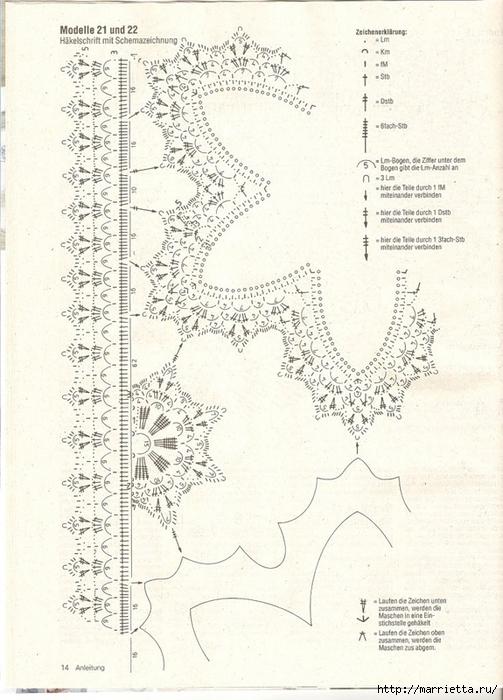 Вязание крючком. Скатерти, салфетки и шторки (27) (503x700, 266Kb)