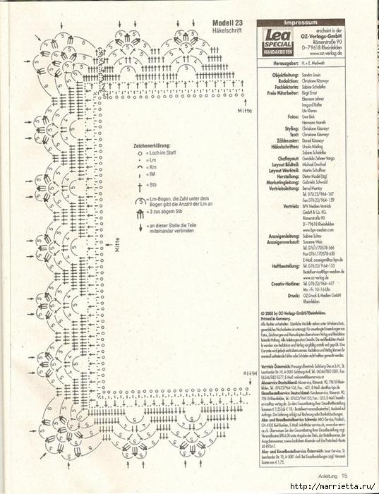 Вязание крючком. Скатерти, салфетки и шторки (28) (537x700, 305Kb)