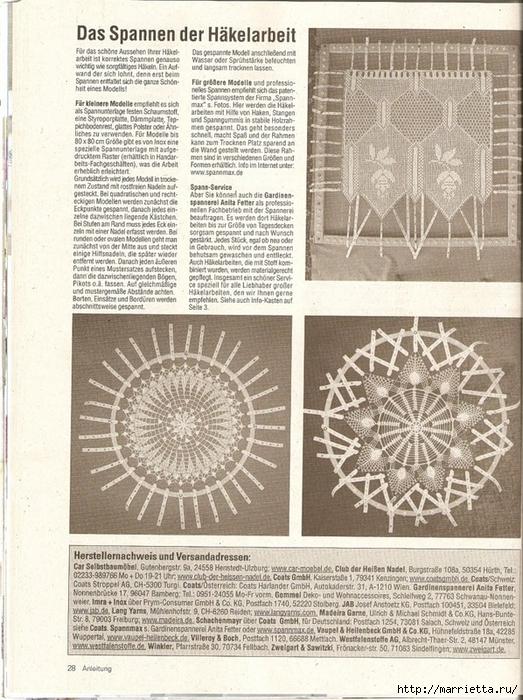 Вязание крючком. Скатерти, салфетки и шторки (40) (523x700, 344Kb)