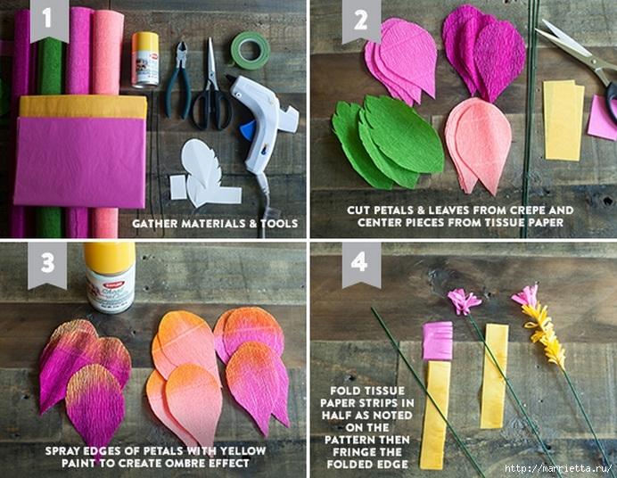 Как сделать цветок гафрированной бумаги