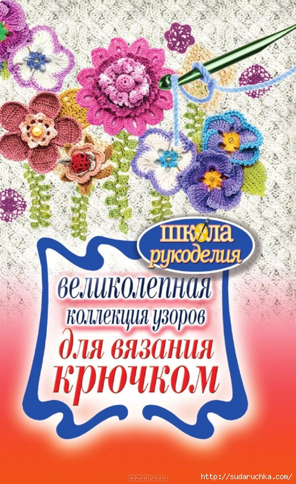 Борис грінченко грицько читати