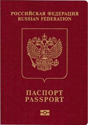 Russian_ePassport (298x423, 116Kb)