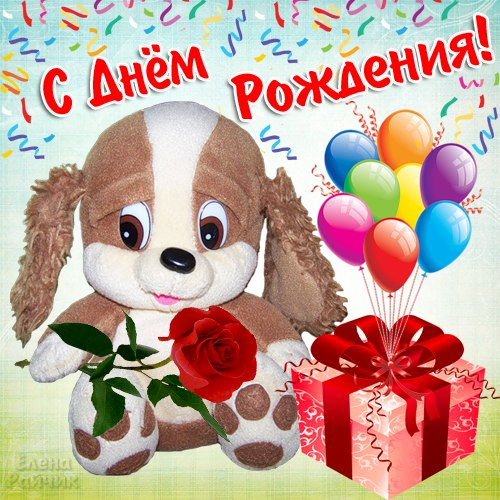 Поздравление с днем рождения для внука смс