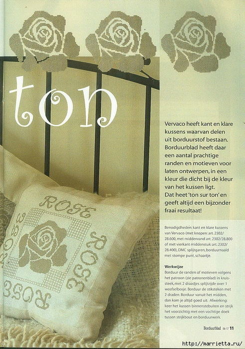 Вышивка роз на подушках (2) (491x699, 352Kb)