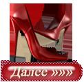 4303489_aramat_0R01 (122x120, 23Kb)