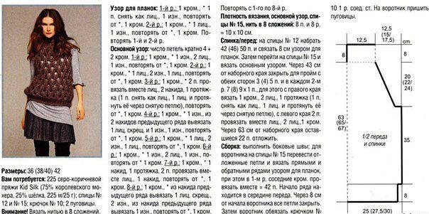 getImage (40) (604x301, 63Kb)