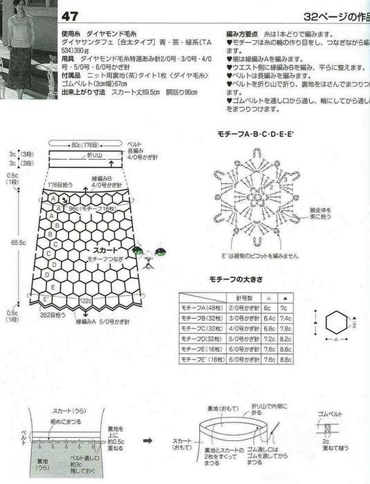 XAnvt-Aq0Qs (535x700, 183Kb)
