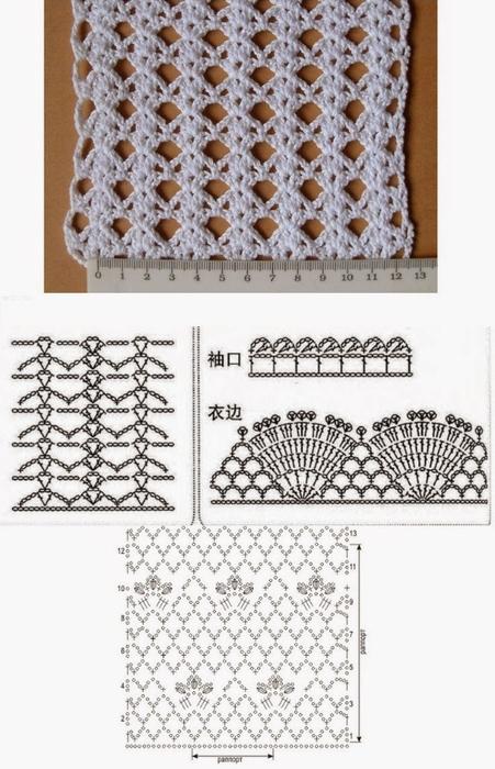 FALDA MAXI DE CROCHET PATRONES1 (1) (451x700, 292Kb)