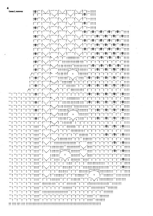 crochetemoda000412 (496x700, 201Kb)