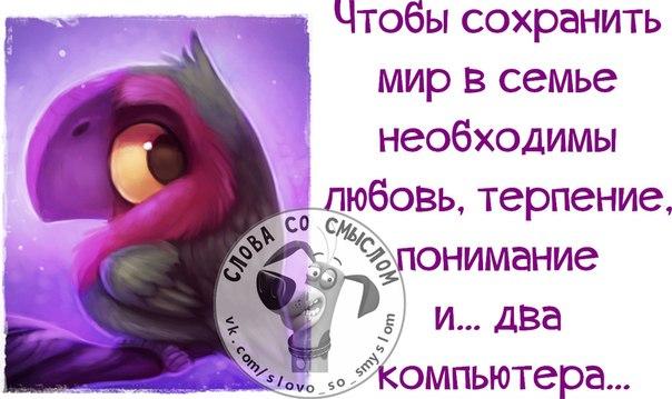 1407438106_frazki-14 (604x359, 209Kb)