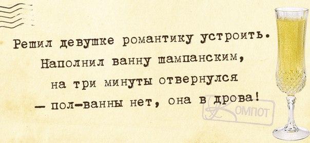 1407438145_frazki-10 (604x280, 134Kb)