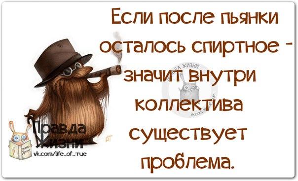 1407438148_frazki-16 (604x367, 176Kb)