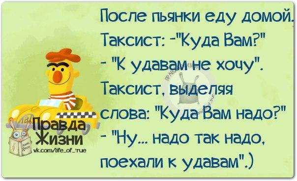 1407438163_frazki-11 (604x367, 223Kb)
