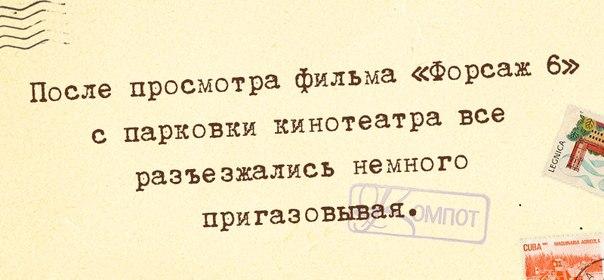 1407438181_frazki-15 (604x280, 164Kb)