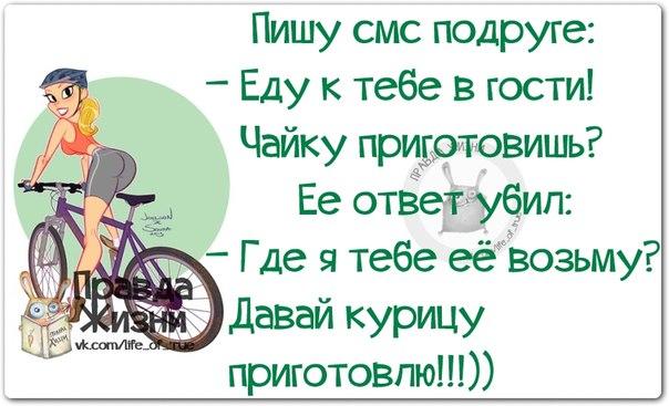 1407438186_frazki-21 (604x367, 196Kb)