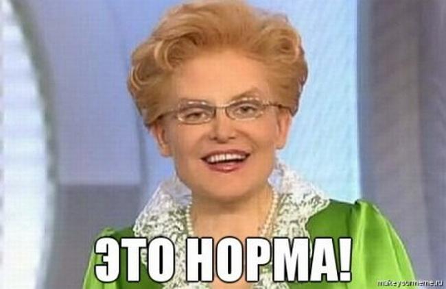 """ОБСЕ обнаружила сгоревший автомобиль и тела боевиков """"ЛНР"""", - Хуг - Цензор.НЕТ 3158"""