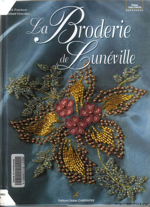 4979645_la_broderie_de_luneville_1_redimensionner (509x700, 343Kb)