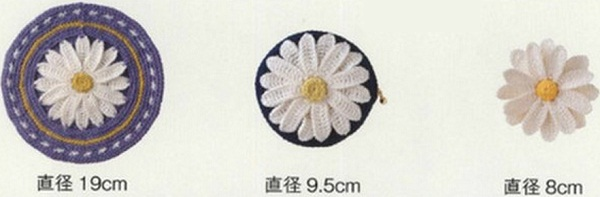 интернет магазин китайских товаров в гривне одежды