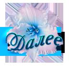 3511355_0_90ebb_aa68c82e_orig (144x137, 34Kb)