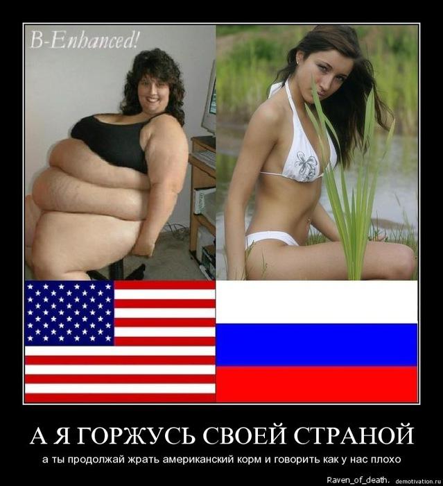 gordost_strany-spaces.ru (639x700, 97Kb)