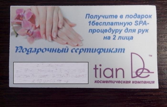 3106679_Bezimyannii (700x447, 189Kb)