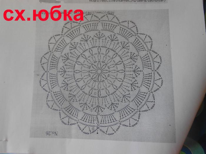 012 (700x525, 337Kb)