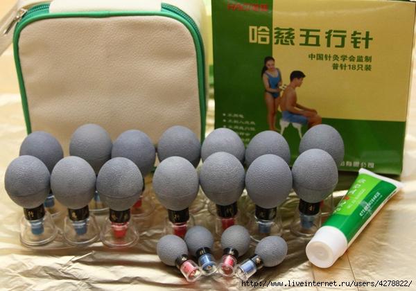 Вакуумные банки китайские/4278822_990 (600x420, 208Kb)
