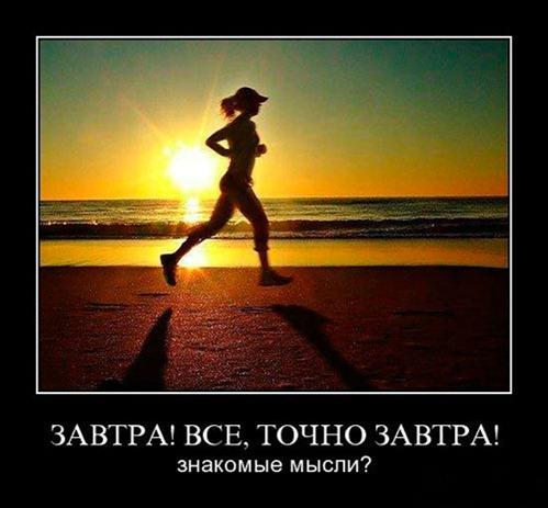 1407606889_Vdohnovenieimotivaciya_thumb (499x463, 51Kb)
