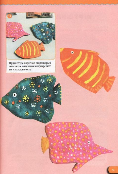 Podelki_iz_pape-mashe.page44 (475x700, 341Kb)