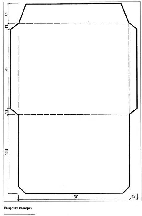 2ko2 (460x700, 30Kb)