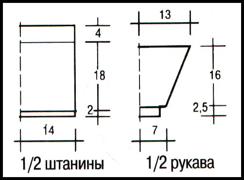 rozovyj-garnitur-s-vyshitoj-koketkoj-v (502x371, 78Kb)